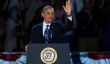 Barac Obama è stato rieletto