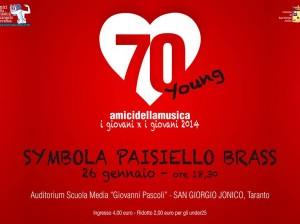 Concerto del chitarrista Angelo Lippolis  l'auditorium Pascoli di San Giorgio Ionico