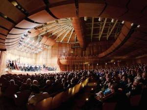 Auditorium di Milano Largo Mahler 1