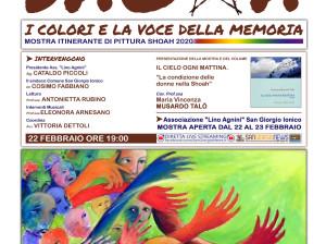 Mostra itinerante di pittura Shoah 2020 I COLORI E LA VOCE DELLA MEMORIA